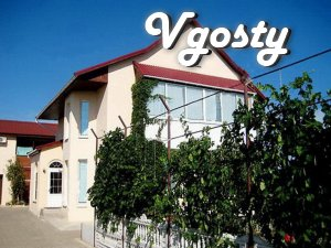 Guest house 'Family Comfort', village Kirillovka - Apartments for daily rent from owners - Vgosty