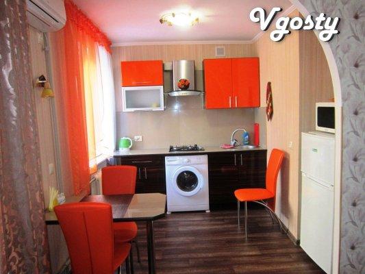 Яскрава квартира в районі ЦУМу - Квартири подобово без посередників - Vgosty