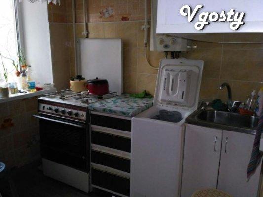Сдам 2 комнатную квартиру Гагарина проспект / Сегеддская - Apartments for daily rent from owners - Vgosty