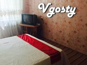 Hourly, daily rent apartment - Apartments for daily rent from owners - Vgosty