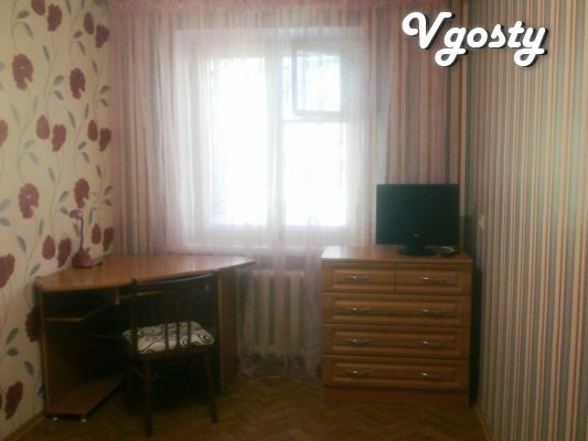 One bedroom apartment in the city center. - Apartments for daily rent from owners - Vgosty