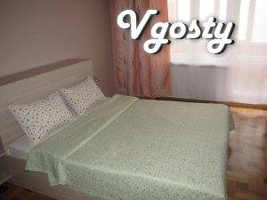 1 кім. квартира подобово ( і/о, є/р, Wi-Fi ) - Квартири подобово без посередників - Vgosty