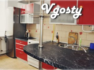 Rent your apartment in Odessa, the historic center, 5 minutes walk to  - Apartments for daily rent from owners - Vgosty