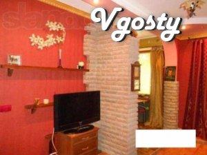 Квартира з євроремонтом в центрі міста - Квартири подобово без посередників - Vgosty