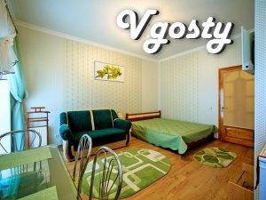 Апартаменти біля Ратуші - Квартири подобово без посередників - Vgosty