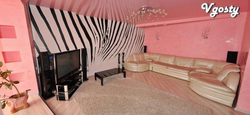 Новая 3-ком. 2-уровневая квартира в Центре - Apartments for daily rent from owners - Vgosty