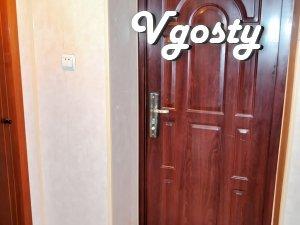 Центр, 1-ком.квартира недорого - Квартири подобово без посередників - Vgosty
