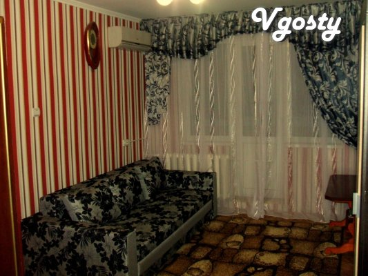 Nice, cozy 2 komn.kv renovated in the center, Wi-Fi - Apartments for daily rent from owners - Vgosty