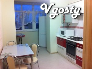 5 min.k pump room, the center of the city. - Apartments for daily rent from owners - Vgosty
