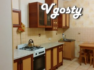 Apartment for Rent in the village Kotovskogo - Apartments for daily rent from owners - Vgosty