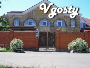 Guest House Silent Pier - Apartments for daily rent from owners - Vgosty