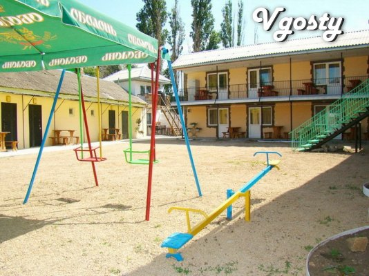 Mini-hotel 'Azov' on the Berdyansk spit - Apartments for daily rent from owners - Vgosty