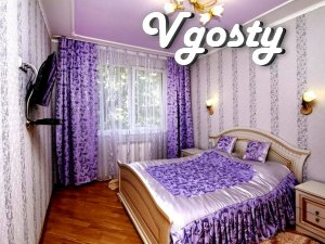The apartment is about san.Shahter - Apartments for daily rent from owners - Vgosty