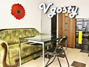 For 4 people in the center, the pump room 700m.vid - Apartments for daily rent from owners - Vgosty