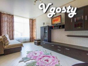 Нова квартира в центрі - Квартири подобово без посередників - Vgosty