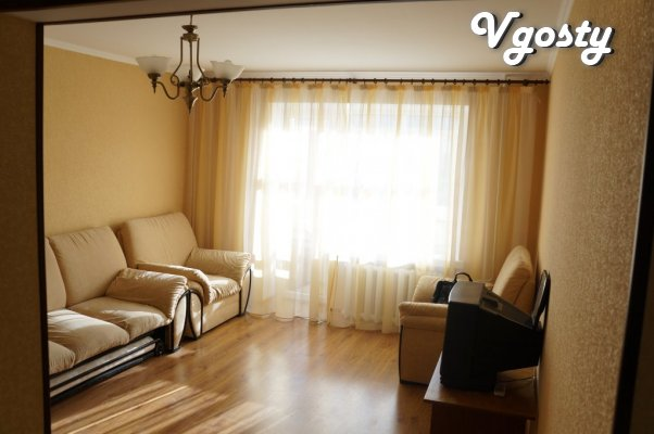Renting an apartment in 1 kіmnatnu tsentrі mista podobovo abo hourly. - Apartments for daily rent from owners - Vgosty