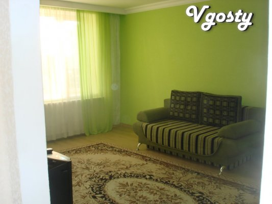 Rent an apartment in Ternopol (daily) - Apartments for daily rent from owners - Vgosty