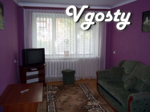 Apartment for rent district 12 schools. - Apartments for daily rent from owners - Vgosty
