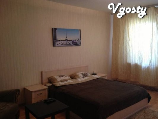 Comfortable apartment in the heart of the city. - Apartments for daily rent from owners - Vgosty