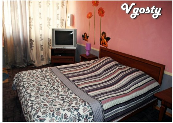 Rooms in a modern mini-hotel - Apartments for daily rent from owners - Vgosty