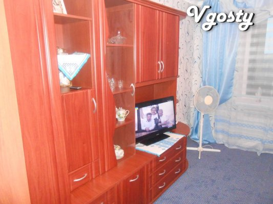 Comfortable apartment from the owner - Apartments for daily rent from owners - Vgosty