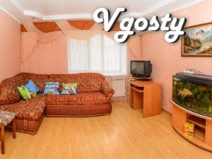 The apartment-hotel in the area of plant Frunze in the new elite - Apartments for daily rent from owners - Vgosty