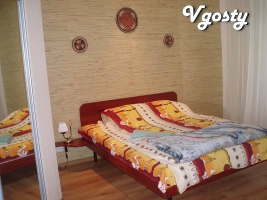 Rent your 2h.komnatnuyu square. daily, hourly and weekly in Kharkov! - Apartments for daily rent from owners - Vgosty