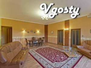 Neveroyatno komfortabelnaya apartment with chetыrmya be dropped for re - Apartments for daily rent from owners - Vgosty