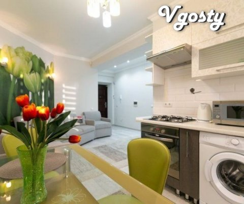 Yellow Tulip Apartments - Apartments for daily rent from owners - Vgosty