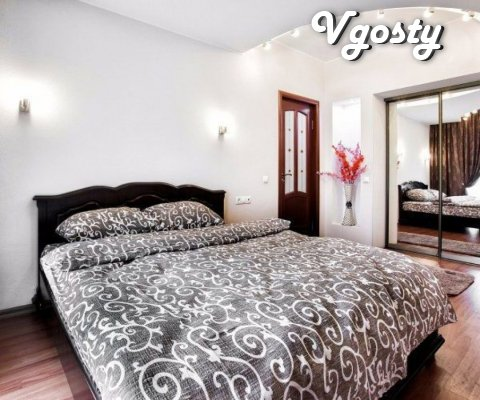 Snow-white one-bedroom apartment - Apartments for daily rent from owners - Vgosty