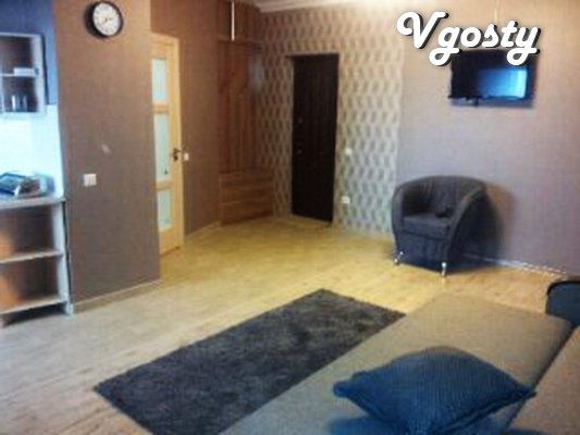 Elitny tsenre apartment in Truskavets. To pump room 5 minutes walk (70 - Apartments for daily rent from owners - Vgosty