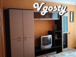 Затишна квартира в центрі міста - Квартири подобово без посередників - Vgosty