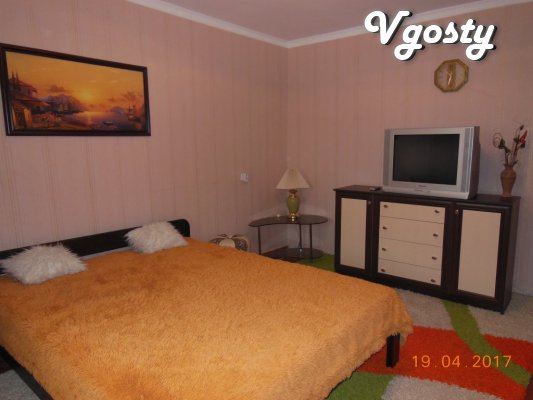 Two rooms in the center, directly opposite the main entrance to the re - Apartments for daily rent from owners - Vgosty