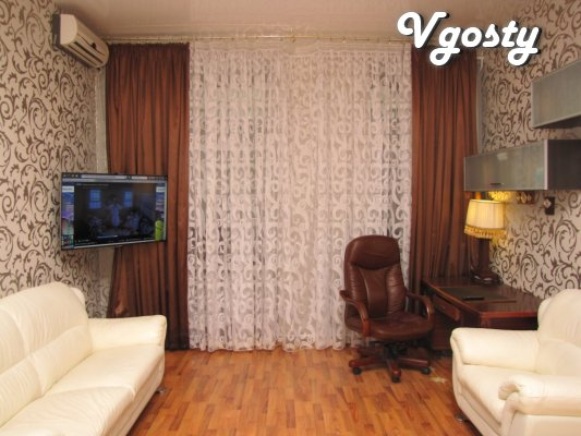 One bedroom apartment in the heart of Odessa, lane. Vorontsov, 1 - Apartments for daily rent from owners - Vgosty