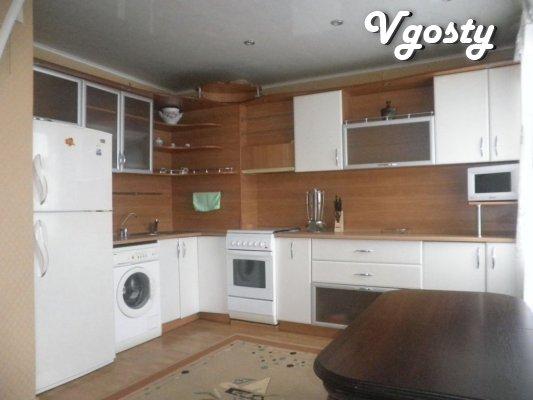 Двох кімнатна квартира. Центр - Квартири подобово без посередників - Vgosty