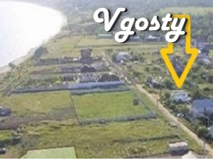 'At Valentina' - mini-hotel in Berdyansk - Apartments for daily rent from owners - Vgosty