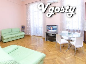 One-bedroom spacious studio in the center of Kiev - Apartments for daily rent from owners - Vgosty