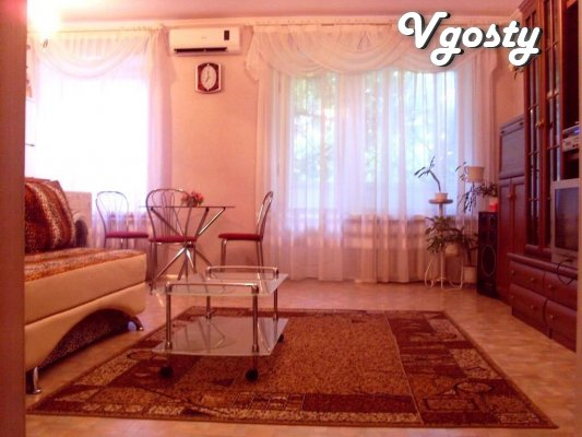 2-bedroom. Center, opposite McDonald's. Online documents - Apartments for daily rent from owners - Vgosty