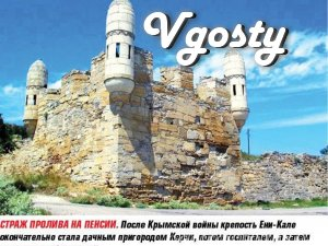 Relax on the sandy shores of the Black Sea - Apartments for daily rent from owners - Vgosty