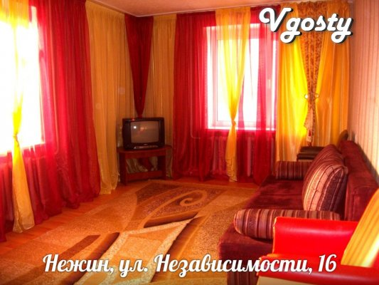 daily rent in Nezhin - Apartments for daily rent from owners - Vgosty