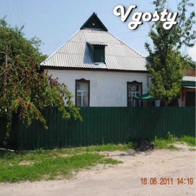 The house in the resort town of Mirgorod - Apartments for daily rent from owners - Vgosty