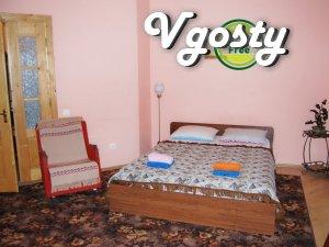 велика квартира біля залізничного вокзалу - Квартири подобово без посередників - Vgosty
