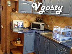 VIP-трикімнатна - Квартири подобово без посередників - Vgosty