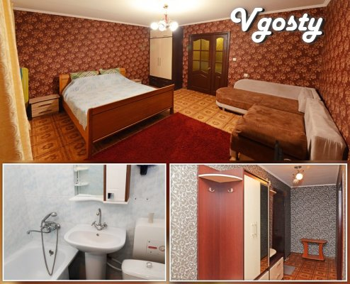 New building. LUX class. WI-FI - Apartments for daily rent from owners - Vgosty