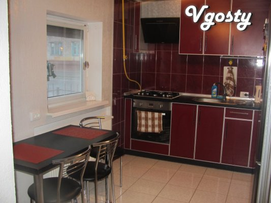 The apartment is in the district of Plaza - Apartments for daily rent from owners - Vgosty
