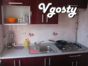 Private estate 'Anastasia' - Apartments for daily rent from owners - Vgosty