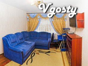 ATB district of Kharkiv. Wі-Fі - Apartments for daily rent from owners - Vgosty
