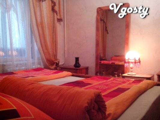 Apartment for rent in Kiev by the lake, beach, multi-level parking, IE - Apartments for daily rent from owners - Vgosty