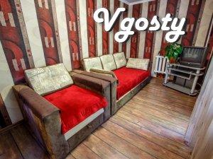Затишна квартира - Квартири подобово без посередників - Vgosty