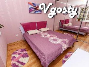 Квартира - затишно, комфортно! - Квартири подобово без посередників - Vgosty